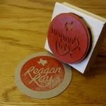 RR Stamp