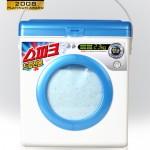 Spark laundry detergent box
