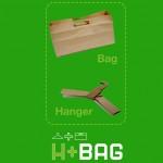 H Plus Bag 3