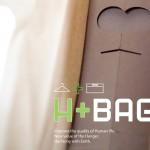 H Plus Bag 5