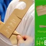 H Plus Bag 7