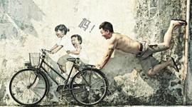 ศิลปะ Street Art แบบ Interactive