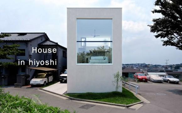บ้านญี่ปุ่นหลังเล็กสุดเก๋ในฮิโยชิ เมืองโยโกฮาม่า