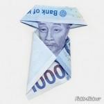 MoneyOrigami 1