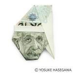 MoneyOrigami 19
